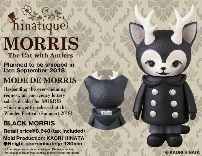 Kaori Hinata s BLACK MORRIS Lottery Sale (Aug 24-sept 10) bd6ef5840e7
