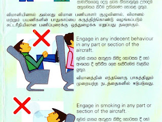 Sri Lankan Airways offences to avoid onboard an aircraft