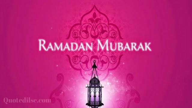 ramadan greetings 2020