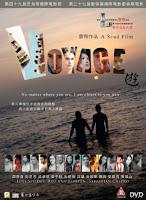 Voyage, film