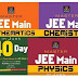 DOWNLOAD JEE in 40Days PDF-Physics, Chemistry, Maths by arihant