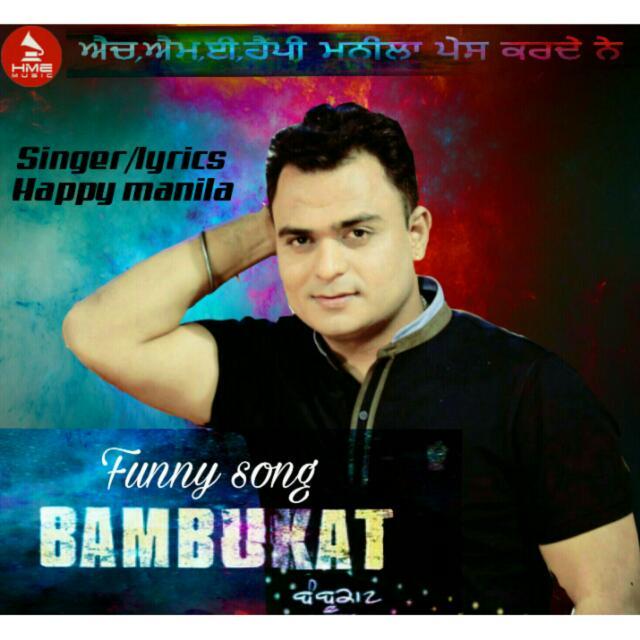Bambukat Funny Song