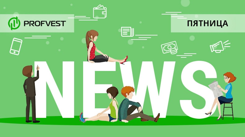 Новости от 13.03.20