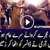 What happened in this Private Dance Parties in Pakistan