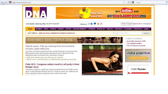 Fake antivirus campaign on India's DNA e-newspaper website !