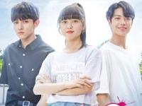 Download Film Revenge Note 2 (2018) Subtitle Indonesia