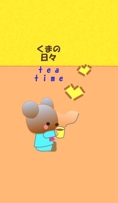 Bear daily(Tea time)