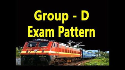 RRB Railway Group D Previous year Question paper - SET 2