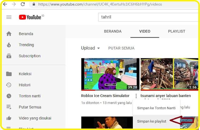 cara memutar video di youtuber berulang ulang
