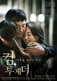 Sinoapsis Film Korea Come, Together (2017)
