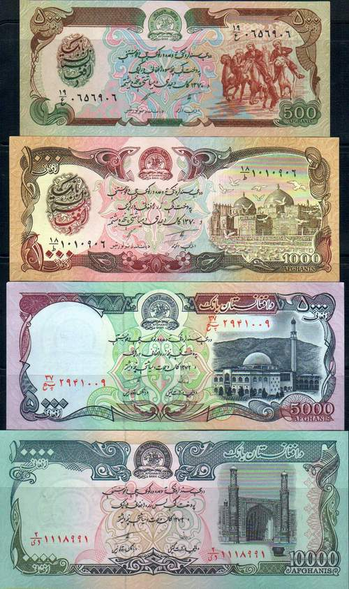 Afghanistan Currency Afghan Rupees Welcome To Pakhto
