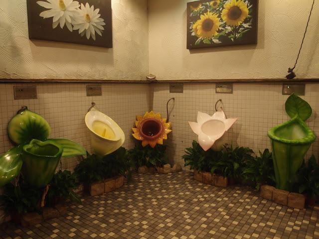 flower toilet