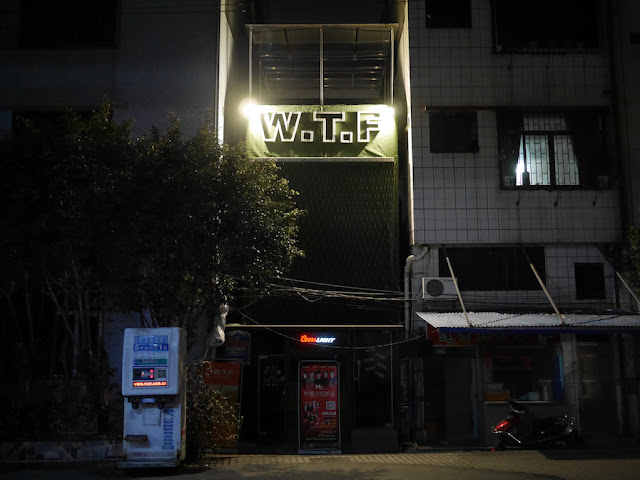 The W.T.F. Bar in Zhongshan China