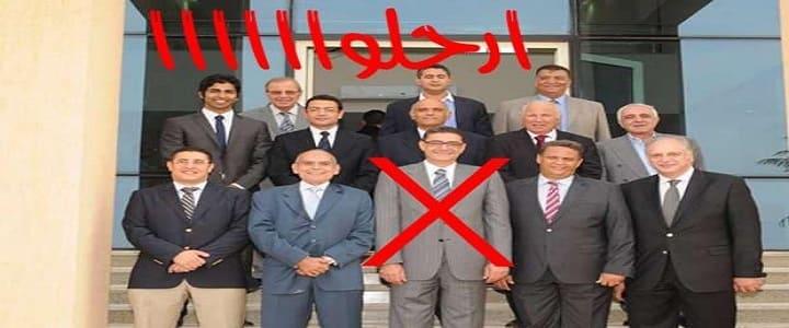 بطلان الجمعية العمومية للنادي الأهلى 12 مارس