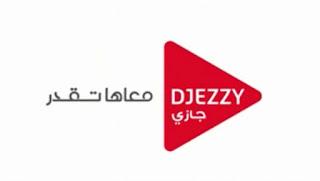 """إطلاق عرض """"Djezzy Internet"""" للعائلات,"""
