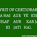 certiorari writ and ground of issuing certiorari writ