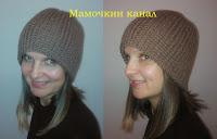 Очень теплая мужская женская шапка крючком