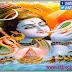 अथ श्री शिव अष्टोत्तरशतनाम ।। Shiva Ashtottarshat Namavali.