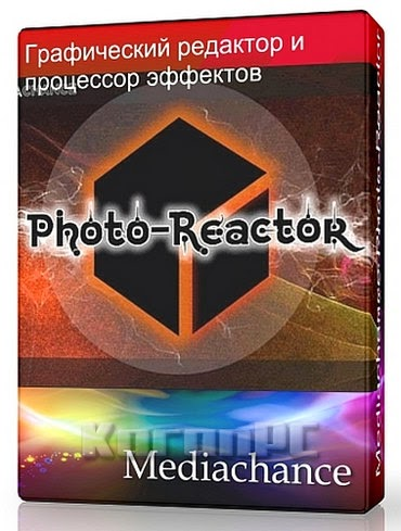 MediaChance Photo Reactor 1.2.3