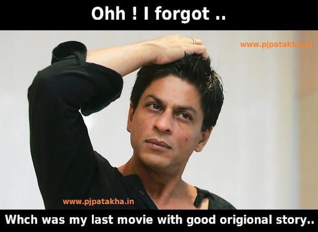 SRK meme