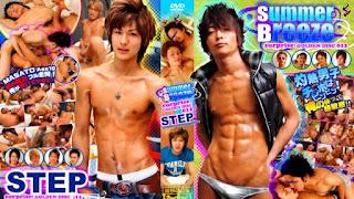 Surprise! Golden Disc 012 Summer Breeze & Step