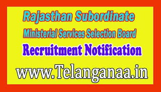 Rajasthan Subordinate & Ministerial Services Selection Board RSMSSB Recruitment Notification 2016