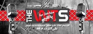 شعار برنامج مصارعة حرة بالليبي