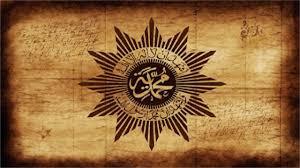 Alasan KH. Ahmad Dahlan Memberi Nama Muhammadiyah Pada Organisasinya