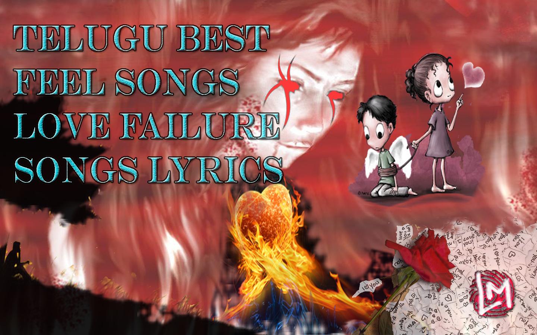Best Telugu Love Feel Lyrics (Pain) - logicsmagics