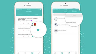 sarahah app review send message