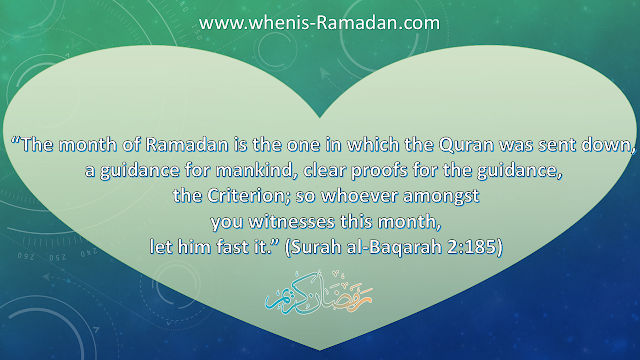 Ramadan Quotes By Scholars