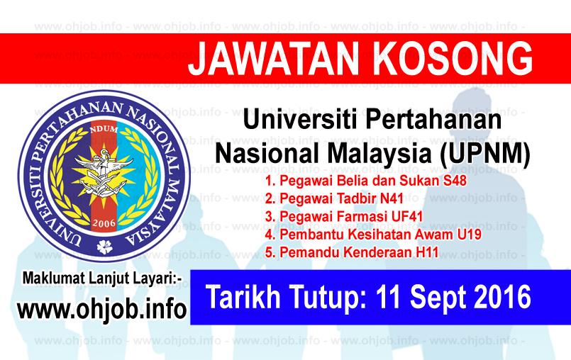 Jawatan Kerja Kosong Universiti Pertahanan Nasional Malaysia (UPNM) logo www.ohjob.info september 2016