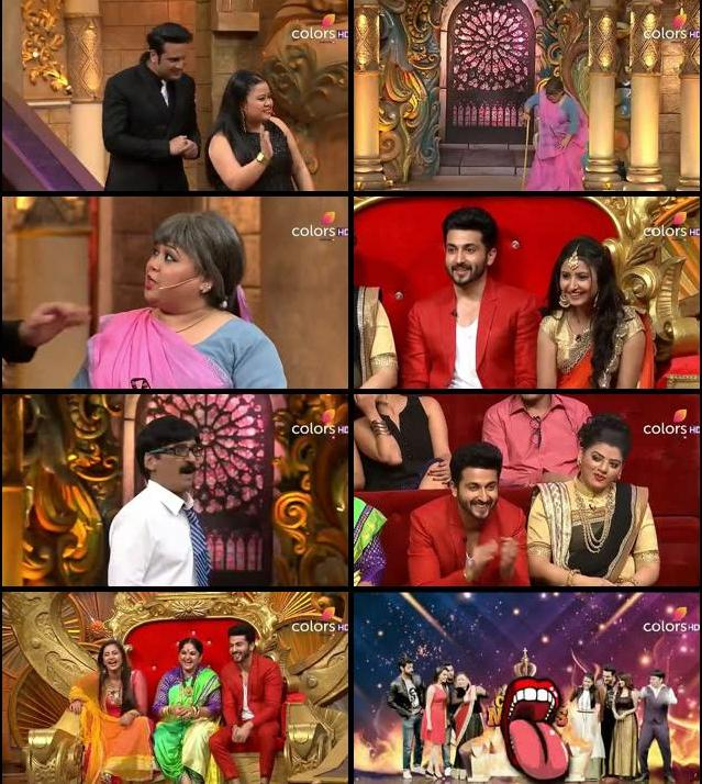Comedy Nights Bachao 18 Sept 2016 HDTV 480p