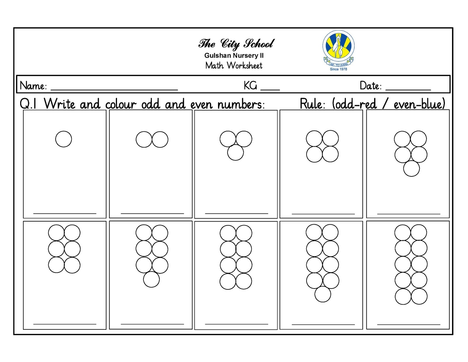 Sr Gulshan The City Nursery Ii English And Math Worksheets