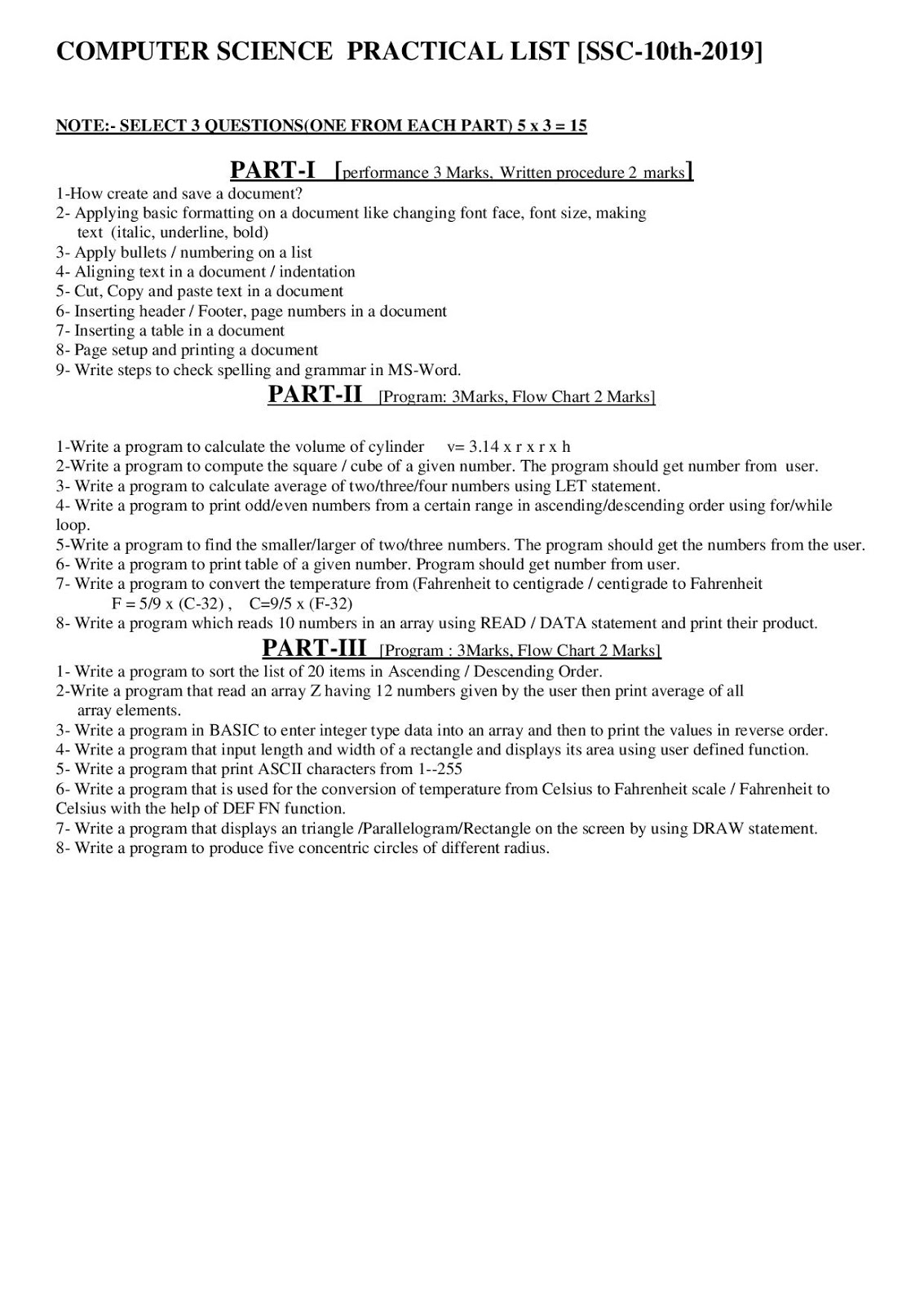LIST OF COMPLETE PRACTICAL OF COMPUTER SCIENCE 10TH CLASS