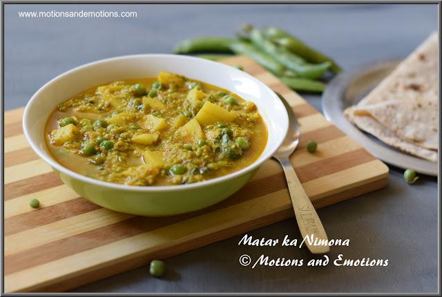 Vegetarian Side dish Matar ka Nimona