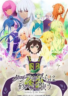 Kujira-no-Kora-wa-Sajou-ni-Utau -  Kujira no Kora wa Sajou ni Uta [12/12][Mega] - Anime no Ligero [Descargas]