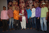 Sivagami movie platinum disk function-thumbnail-2