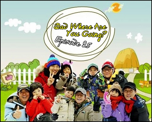 We Got Married Episode 178 | KPOP VARIETY PROGRAMS