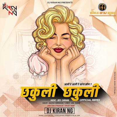 Chakuli Chakuli (Official Mix) - Dj Kiran (NG)