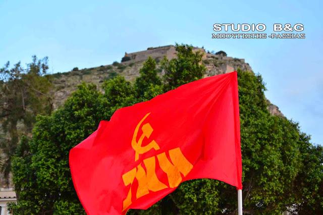 ΚΚΕ Αργολίδας: Βρώμικη η προπαγάνδα περί «σοβιετοποίησης»