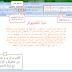 طريقة سهلة لانشاء ملف بي دي اف PDF
