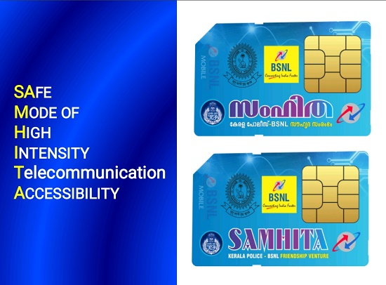 BSNL launched special CUG plan 'SAMHITHA' with unlimited free calls exclusive to Kerala Police force