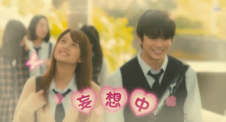 Peach Girl Live Action Subtitle Indonesia 4