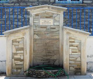 κρήνη του Χρήστου Παπαγιαννάκη στη Φλώρινα