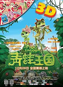 Download Film Frog Kingdom (2013) Bluray Subtitile Indonesia
