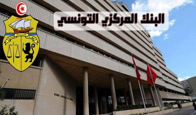 Banque Centrale: nouvelles conditions relatives aux AVA