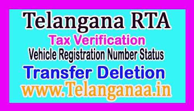 TS RTA Vehicle Registration Number Status