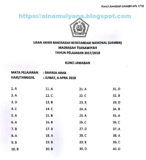 Pada posting kali ini Admin mengembangkan Latihan  LATIHAN SOAL DAN KUNCI JAWABAN UAM - UAMBN BAHASA ARAB MTS TAHUN 2018 - 2019