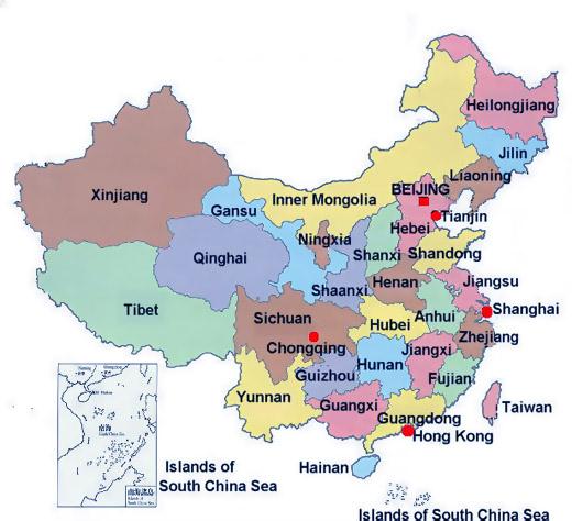 Xiamen China Map.Bagpacking Travelogue Xiamen China